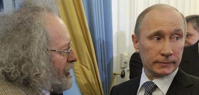 Дмитрий Песков слил информацию о разводе Путина «Эху Москвы», видео