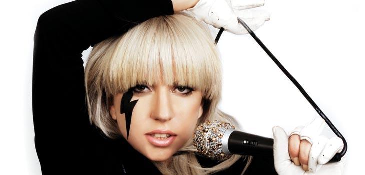 Леди Гага иногда может выглядеть вполне нормальной