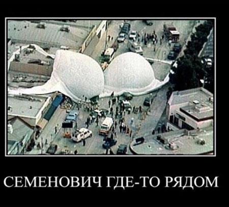 Семенович посмеялась с фанатами над своей грудью