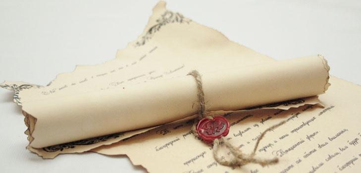 Как сделать старую бумагу: простые способы