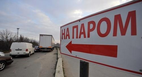 Как проехать Керченскую переправу: полезные советы, телефоны, сайты