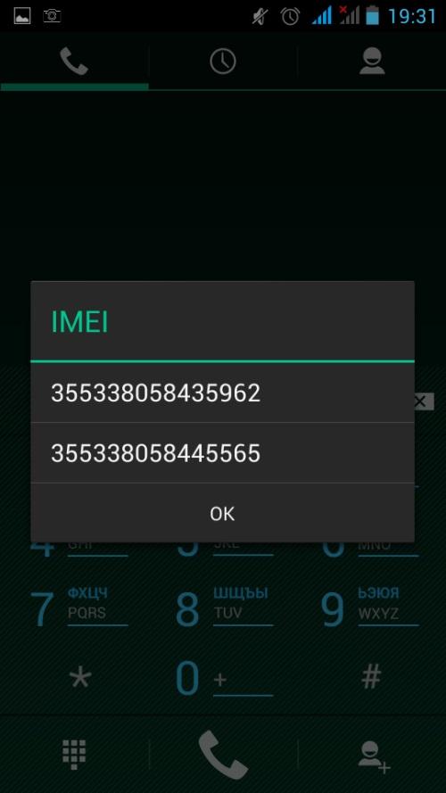 Как проверить подлинность телефона