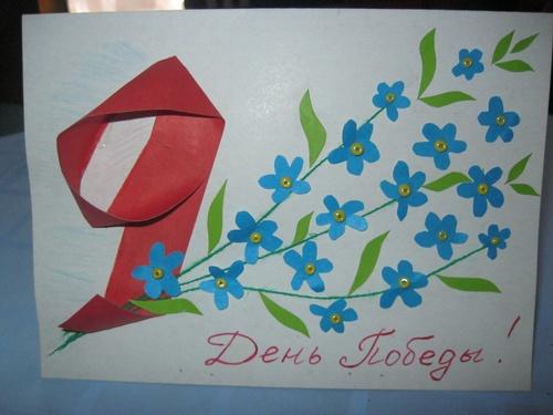Поделки в детском саду: открытка на 9 мая своими руками