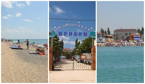 Красочный Крым ждет гостей: обзор лучших санаториев и пансионатов Крымского полуострова