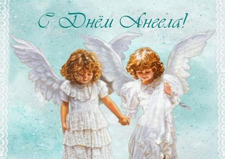 Самые лучшие поздравления с днем ангела в стихах и в прозе