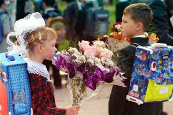 Поздравления с 1 сентября родителям