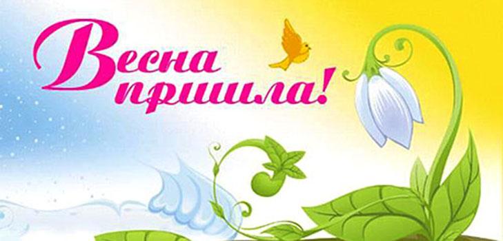 башкирские загадки на русском языке с ответами