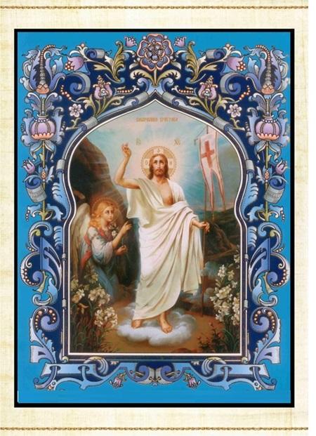 Картинки на Крещение Господне 19 января 2018