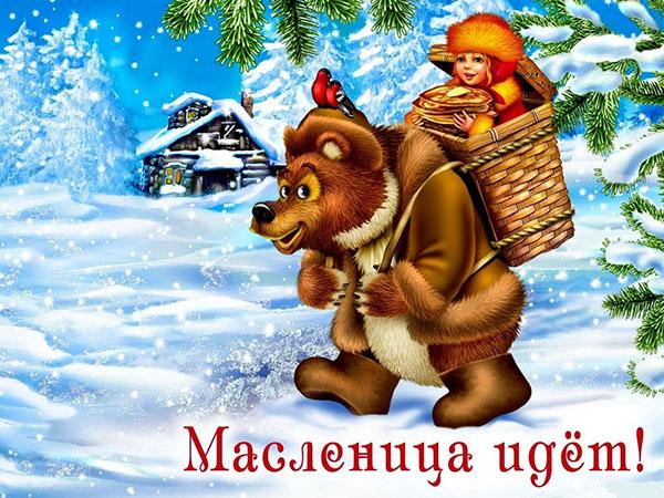 Прикольные поздравления с Масленицей 2018 в смс, стихах и открытках