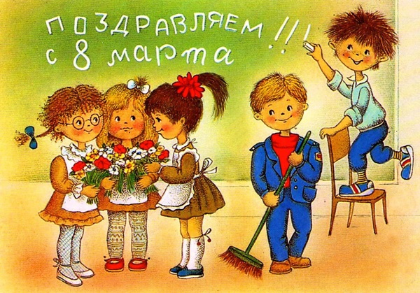 Красивые стихи на 8 марта для детей - длинные и короткие на 4 строчки