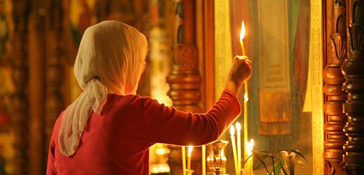 Какую молитву надо читать от порчи