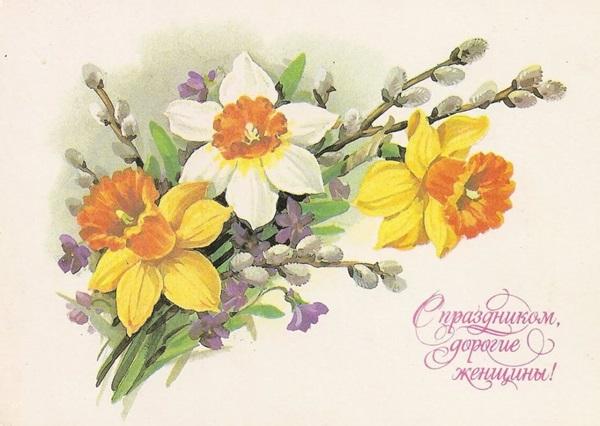 Прикольные открытки с 8 марта 2018 - маме, бабушке, коллегам-женщинам