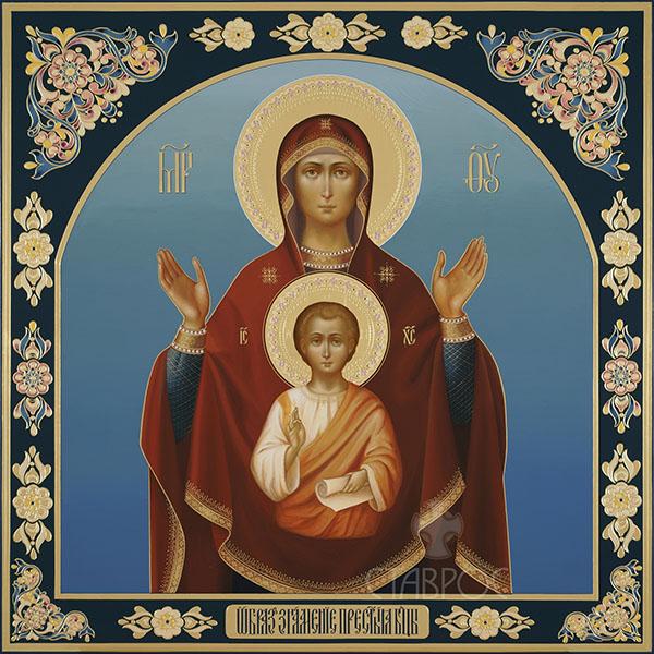Чудесная молитва иконе «Знамение» Божьей Матери