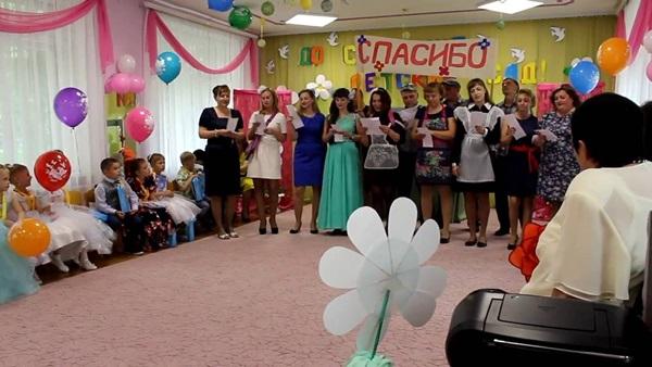 Красивые поздравления на выпускной в детском саду – от родителей и детей персоналу и воспитателям, детям от сотрудников дошкольного учреждения