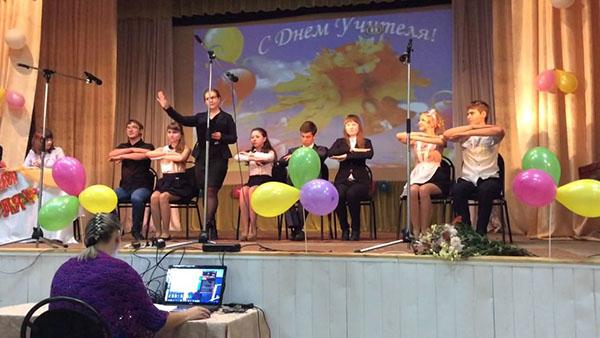 Сценки на День учителя для учеников начальных, средних и старших классов