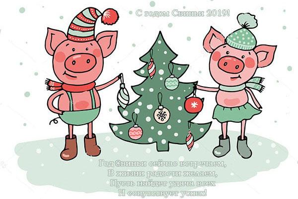 Прикольные поздравления с рождеством прикольное смс фото 667