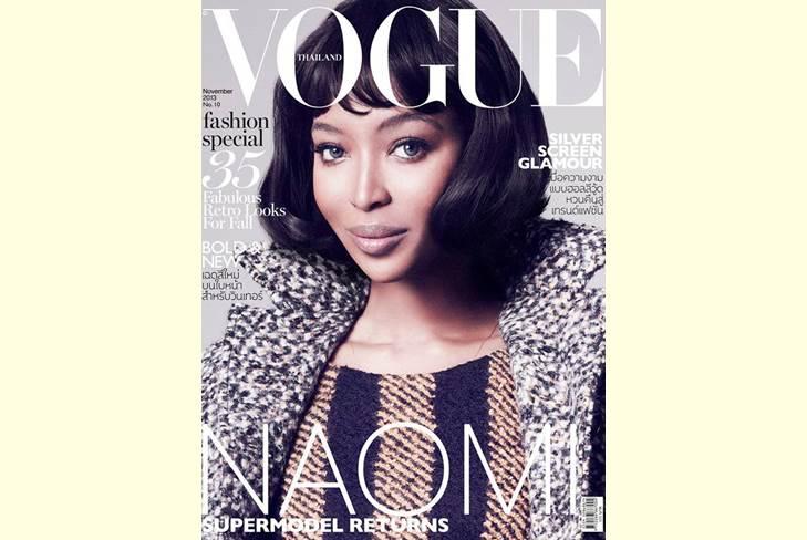 Наоми Кэмпбелл в новом образе на обложке Vogue Thailand