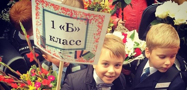 Полина Гагарина отправила своего сына в первый класс