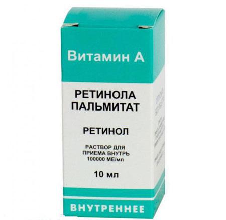 Витамины Ретиноиды Витамин А
