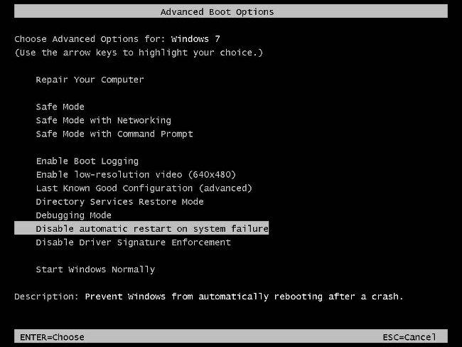 Как перезагрузить компьютер