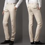 Как подобрать брюки