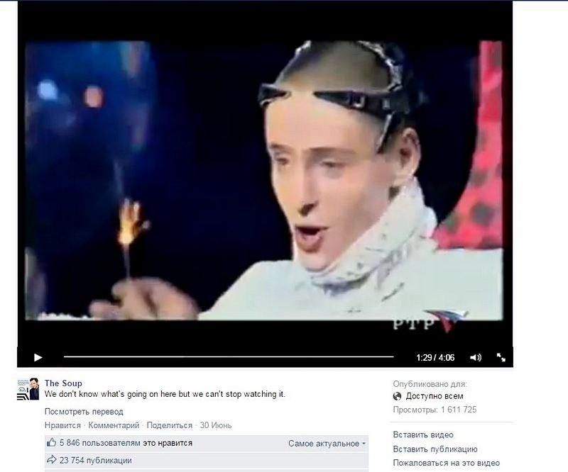 Старый концерт Витаса покорил американских интернет-пользователей