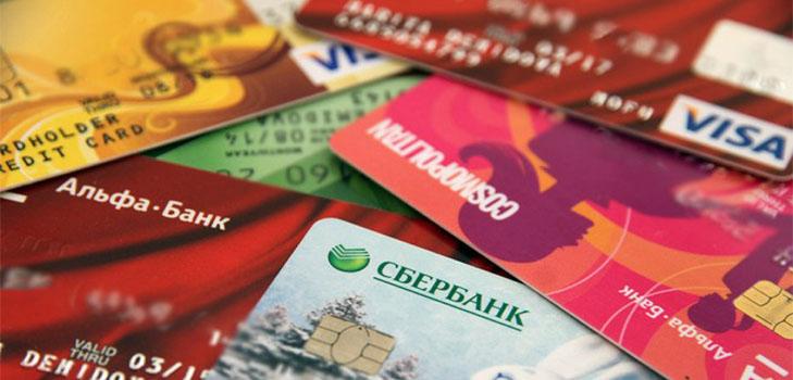 Взять кредит в евпатории в российском банке как получить микрокредит безработному
