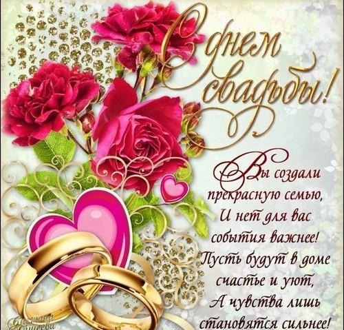 Изображение - Поздравление брату своими словами на свадьбу pozdravleniya-bratu-na-svadbu-2