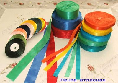 bantiki-na-elku-svoimi-rukami-27 Как сделать бантики на елку своими руками – оригинальные идеи, мастер-классы, фото || Елка из бантов своими руками