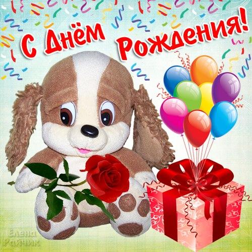 Изображение - Поздравления внучке с 18 летием от бабушки den-rozhdenija-vnuchki-2