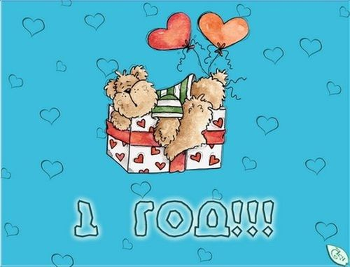 Изображение - Поздравления родителям с годиком мальчика в прозе pozdravlenija-1-god-4