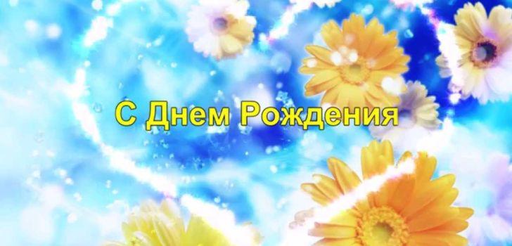 Изображение - Поздравление подруги с днем рождения сына в прозе den-rozhdenija-syna-podrugi-1