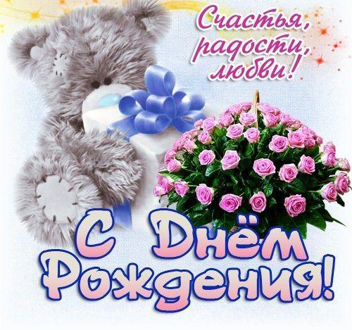 Изображение - Поздравление подруги с днем рождения сына в прозе den-rozhdenija-syna-podrugi-4