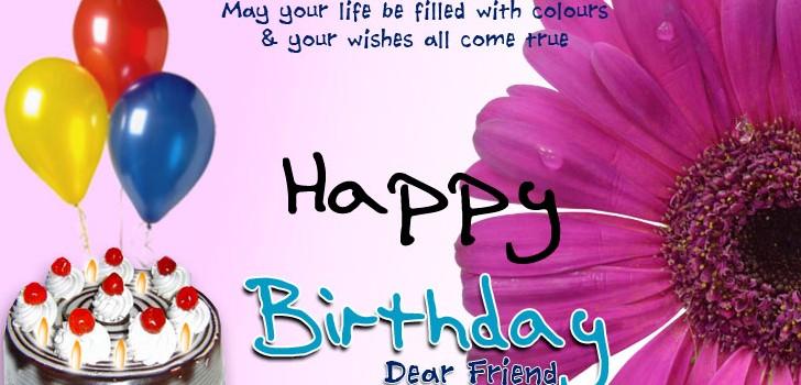 Картинки поздравления с днем рождения и стихи на английском