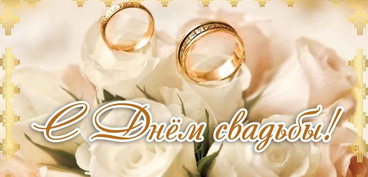 Поздравление на свадьбу подруге трогательные стихи фото 138