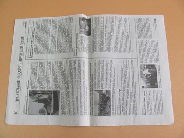 pilotka-iz-bumagi-svoimi-rukami-4 Как сделать пилотку 🤡 из бумаги своими руками
