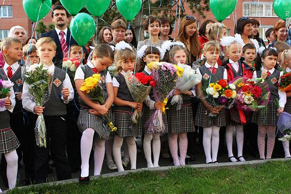 Изображение - Поздравление от директора на линейке 1 сентября rech-na-1-sentyabrya-10