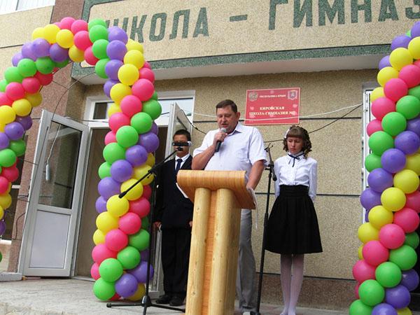 Изображение - Поздравление от директора на линейке 1 сентября rech-na-1-sentyabrya-3