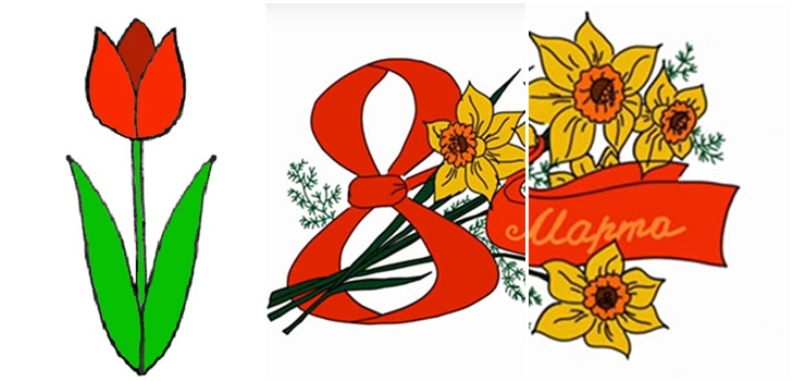 Поздравлением февраля, открытка к 8 марта картинка для детей на изо