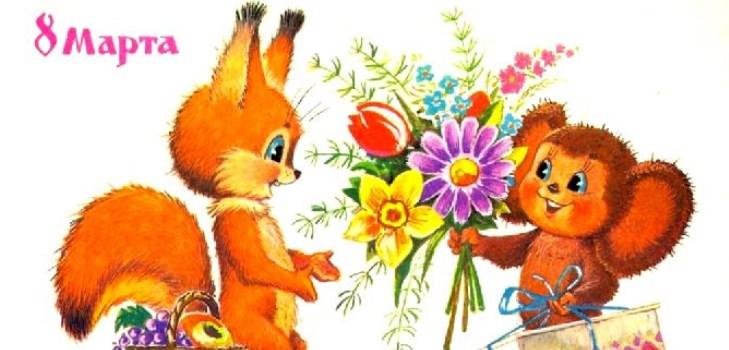 сценки на 8 марта смешные для детей детского сада