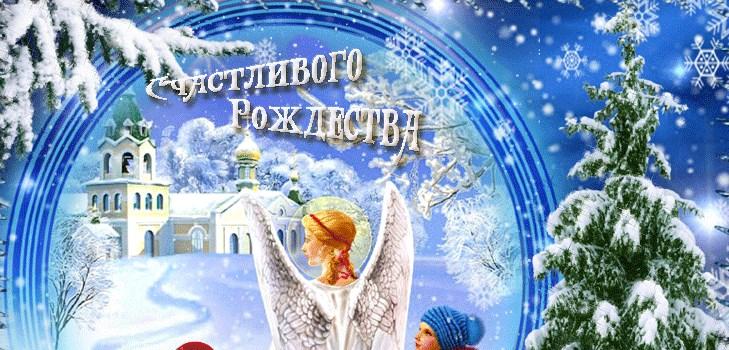 https://strana-sovetov.com/wp-content/uploads/2017/11/kartinki-na-rozhdestvo-2018.jpg