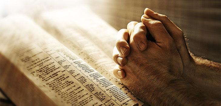 Молитва о внуках - Культура и религия