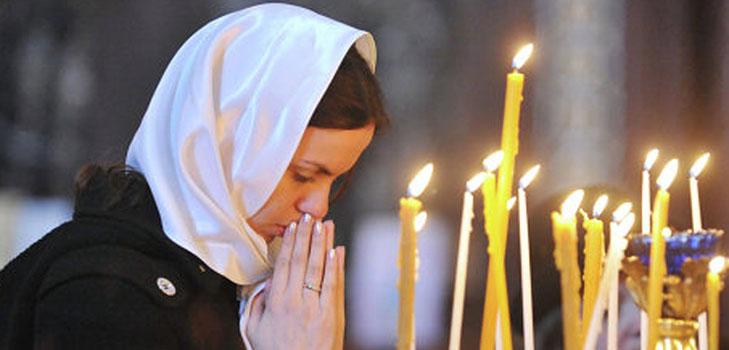 Молитва изменить судьбу к лучшему