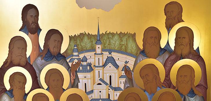 Молитва Николаю Чудотворцу о помощи в судебных делах, чтобы выиграть дело