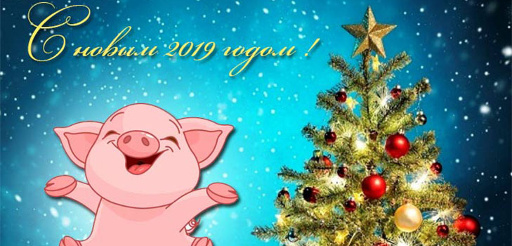 Смс поздравление новый год прикольные новые фото 392