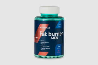 Fat Burner men CYBERMASS