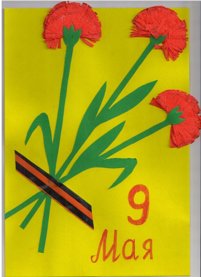 Гвоздики из цветной бумаги открытку, послать