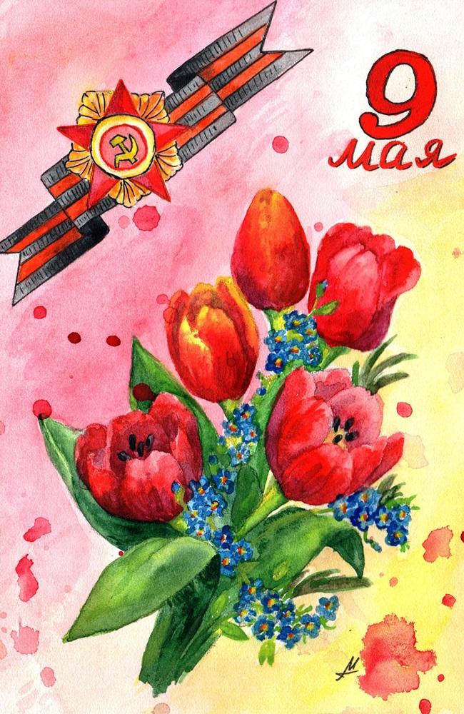 Открытки 1965, тема открыток 9 мая
