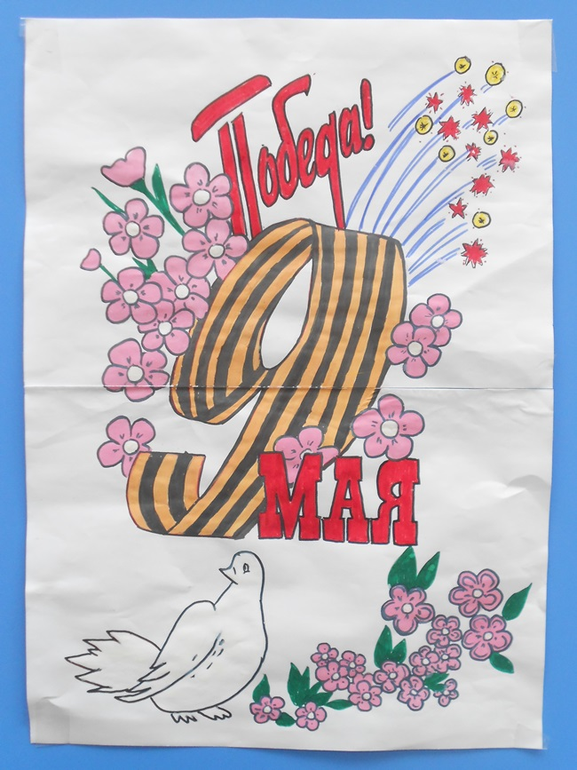 Летием днем, нарисовать открытка с 9 мая картинки