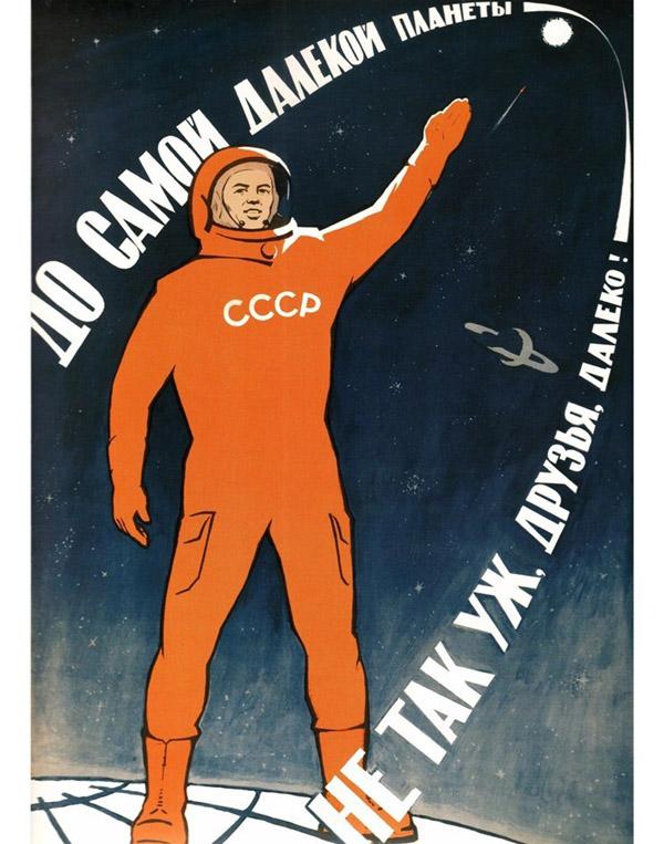 Открытки космонавтов, для